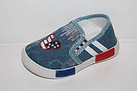 Спортивная обувь. Детские кеды для мальчиков от GFB G109-2 (12пар 20-25)