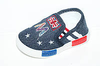 Спортивная обувь. Детские кеды для мальчиков от GFB G107-1 (12пар 20-25)