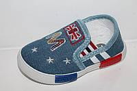 Спортивная обувь. Детские кеды для мальчиков от GFB G107-2 (12пар 20-25)