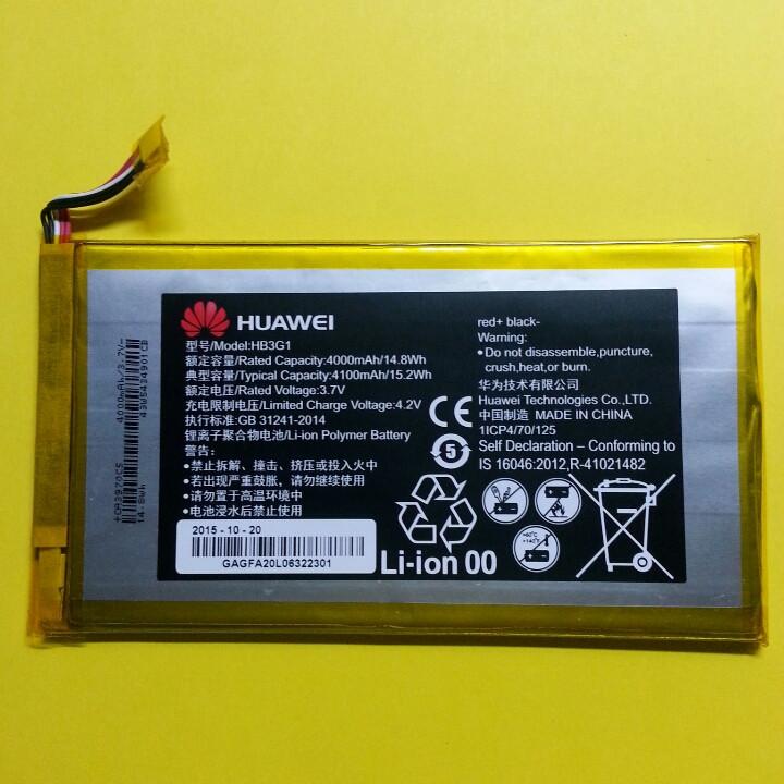 HUAWEI MediaPad T1-701u 3G 8gb акумулятор HB3G1 4100 mAh оригінал б/у
