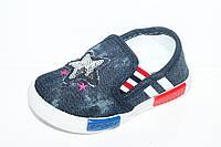 Спортивная обувь. Детские кеды для мальчиков от GFB G110-1 (12пар 20-25)
