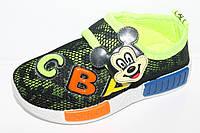 Спортивная обувь. Детские кеды для мальчиков от GFB G103-1 (12пар 20-25)