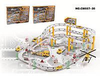 Металлический трек Пожарная станция (CM557-10)
