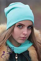 Женская ШАПКА + ШАРФ набор! демисезон, из двойного трикотажа / женская модная шапка с шарфиком, мята