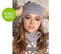 Женская ШАПКА + ШАРФ набор! демисезон, из двойного трикотажа / женская модная шапка с шарфиком, 2017, серая
