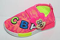 Спортивная обувь. Детские кеды для девочек от GFB G103-3 (12пар 20-25)