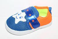 Спортивная обувь. Детские кеды для мальчиков от GFB 952-1 (12пар 20-25)