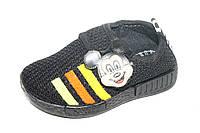 Спортивная обувь. Детские кеды для мальчиков от GFB G112-1 (12пар 20-25)