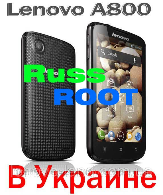 "Смартфон Lenovo A800 MTK6577 1.2GHz 4.5"" black"