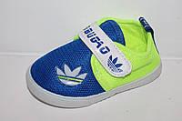 Спортивная обувь. Детские кеды для мальчиков от GFB G102-1 (12пар 20-25)