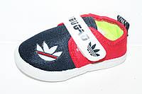 Спортивная обувь. Детские кеды для мальчиков от GFB G102-2 (12пар 20-25)