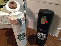 Термос бутылка Нержавеющая сталь Starbucks  H-305  500 мл   Акция !!!
