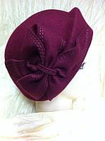 Фетровый берет шляпа вишнёвый размер 56-59