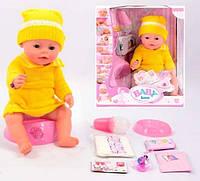 Интерактивная кукла-пупс BABY Born BL 009B (в коробке)