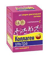 Коллаген Ультра с кальцием Д и вит.С,для суставов,связок,хрящей (7 соше)