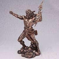 Статуэтка Зевс (26 см) элитный подарок