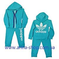 Спортивный костюм мальчик адидас 52-56-60-64
