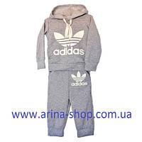 Спортивный костюм адидас 52-56-60-64