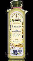 Бальзам сбор объем и пышность от Бабушки Агафьи для типов волос на основе пшеничной воды RBA /53-21 N