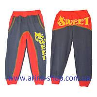 Спортивные штаны sweet 52-56-60-64-68