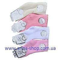 Носки ароматизированные 0 1 3