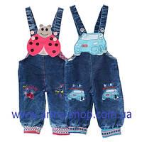 Комбинезон джинсовый штаны 1-2-3-4