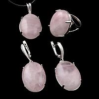 Розовый кварц, серебро 925, кольцо, кулон и серьги комплект, 023КМР
