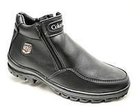 Roksol  Б-18, ботинок мужской на двух змейках кожзам