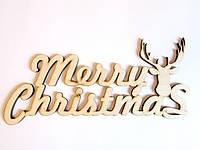 """Слова из дерева """"Merry Christmas"""""""