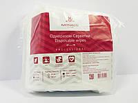 Салфетки, спанлейс, 25см*30см Гладкие (50 шт. сложенные в пластах) ТМ Monaco Style