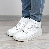 Кроссовки ботинки мужские  Nike Air Force белые MID Люкс