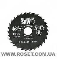 Запасные диски для универсальной пилы Роторайзер
