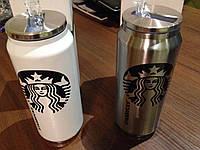 Термос бутылка Нержавеющая сталь Starbucks  H-184   500 мл   Акция !!!