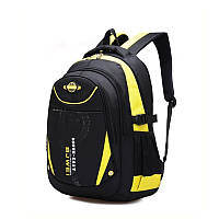 Школьный ортопедический рюкзак 4-12 класс (+ набор ручек за 1 грн)