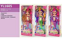 Барби Русалка, кукла со светящимся хвостом!