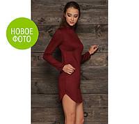 Женское облегающее платье коктельное / Красивое платье в обтяжку, с длинным рукавом, французский трикотаж