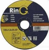 Круг отрезной металл RING 125*1.0*22
