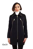 Женское модное пальто средней длины Вс-21 демисезонное