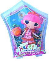 Детская игрушка кукла Лалалупси 31 см