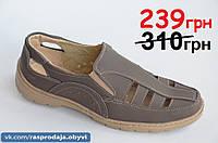 Босоножки сандалии туфли мужские удобные практичные Львов коричневые. Со скидкой