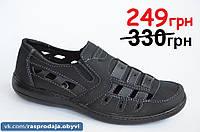 Босоножки сандалии туфли мужские удобные практичные Львов черные. Со скидкой