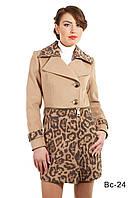 Пальто модное женское средней длины Вс-24 демисезонное