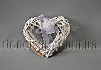 Сердце белое из ротанга 15см W6SP15-B