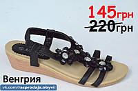 Босоножки сандали на танкетке черные с цветочками черные женские Венгрия. Со скидкой