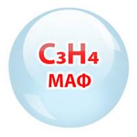 Сварочный газ МАФ (метилацетилен-алленовая фракция) в баллонах 50л (21кг)