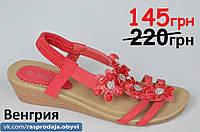 Босоножки сандали на танкетке красные с цветочками, цвет красный женские Венгрия. Со скидкой