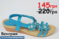 Босоножки сандали на танкетке синие с цветочками, цвет синий женские Венгрия. Со скидкой