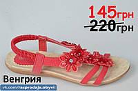 Босоножки сандали на танкетке красные с цветочками, красные женские, подошва полиуретан. Со скидкой