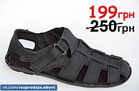 Босоножки сандалии мужские удобные практичные на липучке Львов черные. Со скидкой