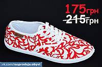 Мокасины кеды слипоны женские текстиль с красным цветочным узором легкие и удобные. Со скидкой 37